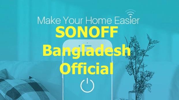 Sonoff Bangladesh